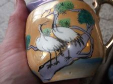 SMALL GILDED ORIENTAL CREAM JUG PEACH BLUE LUSTRE ELEGANT CRANES IN TREE DESIGN